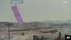 고엽제 매장지로 의심되는 미군기지 '캠프 캐럴' 부근 (SBS 공개)