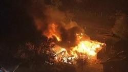В результате взрыва в Техасе, возможно, погибли до 15 человек