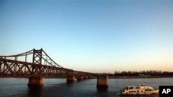 중국과 북한을 잇는 조중우의교