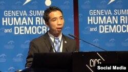Cựu tù nhân lương tâm Đặng Xuân Diệu phát biểu tại Hội nghị Geneva về Nhân quyền và Dân chủ, ngày 21/2/2017. (Ảnh: Facebook Lê Nguyễn Hương Trà)