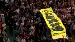 """2014-10-28 美國之音視頻新聞: 香港 """"佔中""""滿月"""