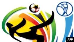 Svetski fudbalski kup 2010.