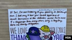 香港市民聲援被逐印傭作家Yuli的名信片。(美國之音 湯惠芸拍攝)