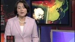 中国审查人员从杂志上撕掉艾未未的文章