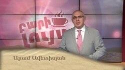 Բարի Լույս. Արամ Ավետիսյան՝ բիզնեսն ու տիեզերքը
