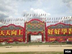 史密森民俗节上的香港花牌(美国之音 杨晨拍摄)