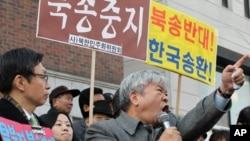 14일 서울 주한 중국대사관 앞에서 탈북자 강제북송과 함정수사 중지를 촉구하는 인권단체 관계자들.