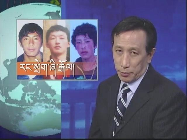 Kunleng News November 28, 2012