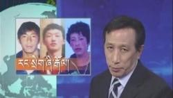 Kunleng News November 28, 2012