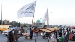 တာလီဘန္ အုပ္ခ်ဳပ္တဲ႔ အာဖဂန္ အေပၚ ဒဏ္ခတ္မႈ႐ုပ္သိမ္းဖို႔ တ႐ုတ္တိုက္တြန္း