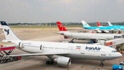 یک هواپیمای ایرباس ایرانی در فرودگاه آمستردام هلند