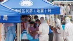 北京部分地区疫情升级 当局再度面临考验
