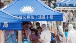 北京疫情反撲,規模尚待確定,多省市再響拉警報