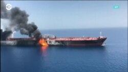 Атака на два танкера