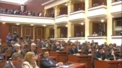 Shqipëri, Propozimi i shumicës për imunitetet