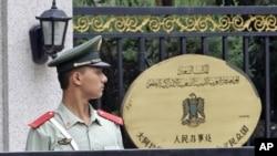 """一名武警守卫在利比亚卡扎菲政府驻北京""""人民办事处""""门前(8月23日)"""