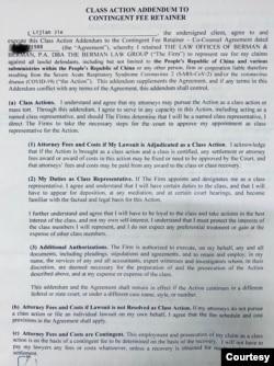 2020年5月,界立建加入美國伯曼律師事務所就新冠病毒對中共發起的集體訴訟。(圖片由界立建提供)