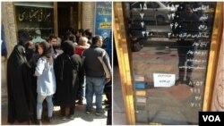 بازار ارز خارجی در ایران و کاهش فروش دلار