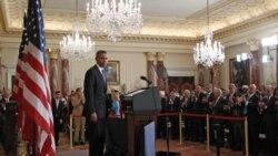 دولت آمريکا «چهار ستون» گذار خاورميانه و آفريقای شمالی به دمکراسی را اعلام کرد
