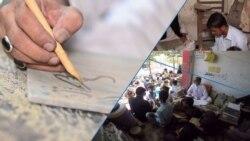 'خطاطی کے فن کو عام لوگوں تک پہنچانا ہے'