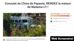 塔希提居民李雅珍的女兒在請願網站徵集簽名,希望法國政府出面要求中國領事館搬出她母親擁有的住宅(網頁截圖)