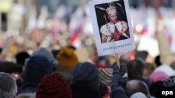 Зображення Володимира Путіна у вигляді російського царя під час маршу пам'яті вбитого неподалік Кремля опозиційного політика Бориса Нємцова. Москва, 27 лютого 2016 року (ілюстраційне фото)