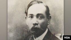 Chí sĩ Phan Châu Trinh.