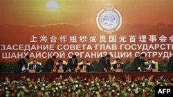 Các nước thành viên nguyên thủy của Tổ chức Hợp tác Thượng Hải là Trung Quốc và Nga cùng với 4 nước Trung Á: Kazakhstan, Kyrgyzstan, Tajikistan, và Uzbekistan