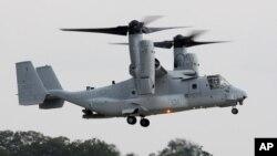 일본 오키나와 미군 기지에 배치될 V-22 오스프레이 군용기. (자료 사진)