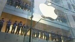 Yeni iPad Piyasada