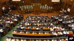 Skupština Kosova (arhiva)