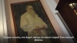 Толстовская ферма под Нью-Йорком - уголок старой русской эмиграции