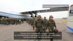 پاکستان اور روس کی مشترکہ فوجی مشقیں