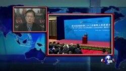 VOA连线:北京APEC 峰会最新