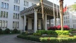台外交部重申:积极配合联合国制裁朝鲜的决议