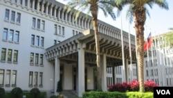 台湾外交部大楼