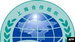 Lịch sử, mục đích của Tổ chức Hợp tác Thượng Hải