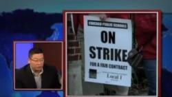 芝加哥教师罢工,是争取权益还是得寸进尺