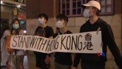 2019-08-23 美國之音視頻新聞: 823香港之路參加者高呼支持香港的口號