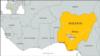 Gunmen in Central Nigeria Attack Church, Kill at Least 19