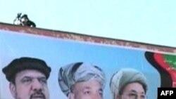 Кто победил на выборах в Афганистане?