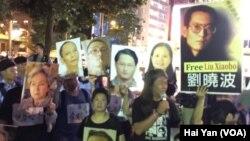 Manifestations à Hong-Kong pour demander la libération du dissident Liu Xiaobo.