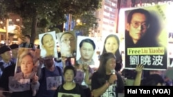香港多個團體舉行示威呼籲習近平立即釋放身諾貝爾和平獎得主劉曉波(美國之音海彥攝)