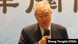 台灣前副總統吳敦義星期六當選國民黨主席。