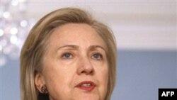 Госсекретарь США Хиллари Клинтон