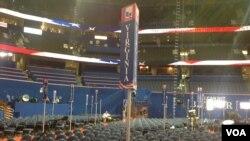 共和黨代表大會會場,各州代表座位排列