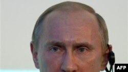 """Putin: AQSh Kongressi STARTni ma'qullamasa, """"ahmoqlik"""" bo'ladi"""