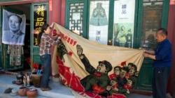 """专访文化人类学教授杨海英(2): 谈""""文革""""与日本的纠葛"""