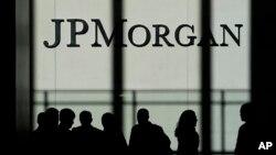 摩根大通銀行在紐約總部大樓的標誌。