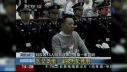 Anh em trùm hầm mỏ Trung Quốc lãnh án tử hình